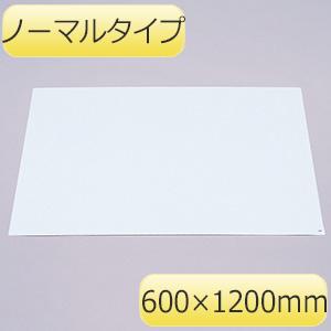 ミクロマット�U(ノーマルタイプ)K−2WN ノーマルホワイト(30シート×8入)