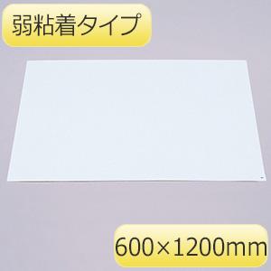 ミクロマット�U(弱粘着タイプ) K−2WL ホワイト (30シート×8入)