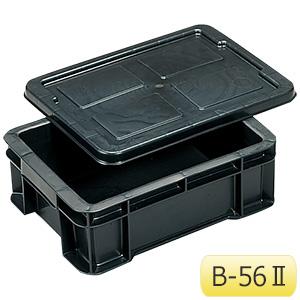 導電性ボックス B−562