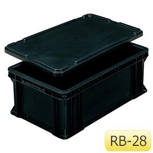 導電性ボックス RB−28