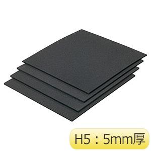 導電スポンジ H5 (半硬質タイプ) 5mm厚