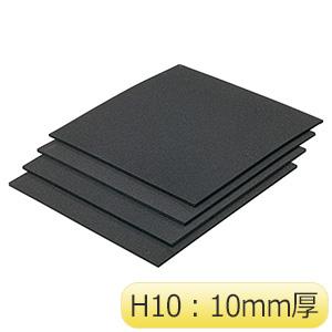 導電スポンジ H10 (半硬質タイプ) 10mm厚