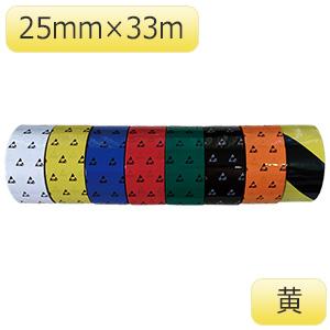 クリーンルーム用帯電防止ラインテープ 黄 25mm×33m