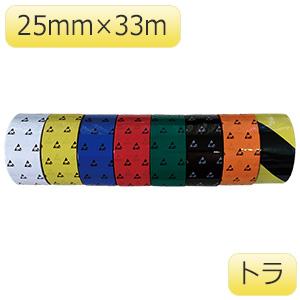 クリーンルーム用帯電防止ラインテープ トラ 25mm×33m