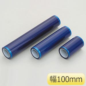 除塵粘着ローラー フィルムタイプ ブルー 幅100mm 20巻入