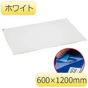 ミドリ粘着マットR ホワイト 600×1200mm (30シート×8セット)