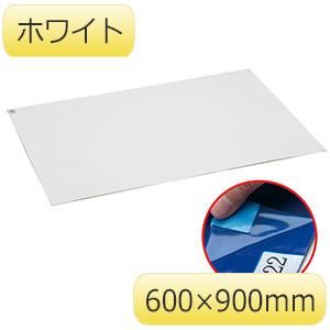 ミドリ粘着マットR ホワイト 600X900mm (30シート×8セット)