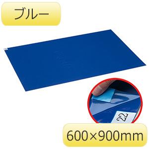 粘着マットRSシリーズ RS−40B ブルー 600×900mm 300シート入