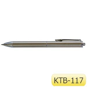 ステンレス ツインボールペン KTB−117 2色(黒・赤)
