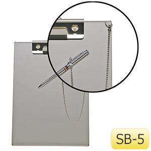 ステンレスボールチェーン リング付 SB−5 500mm B4・A3用