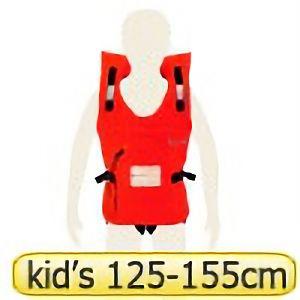 水害対策 浮くっしょん Kid's (125〜155cm)