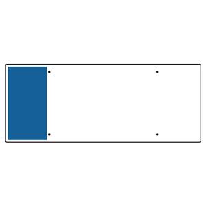 短冊型表示板 422−01 青 帯のみ