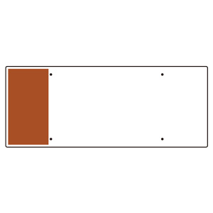 短冊型表示板 422−06 暗い赤 帯のみ