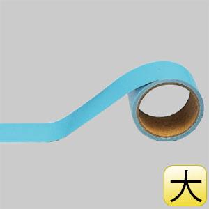 配管識別テープ 445−04 うすい青 (大)