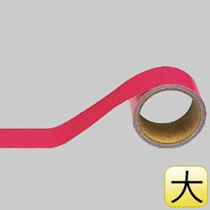 配管識別テープ 445−07A うすい赤紫 (大)