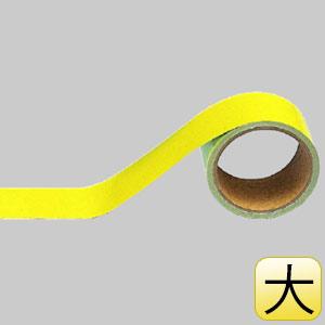 配管識別テープ 445−16 明るい黄 (大)