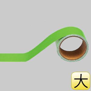 配管識別テープ 445−20 黄緑 (大)