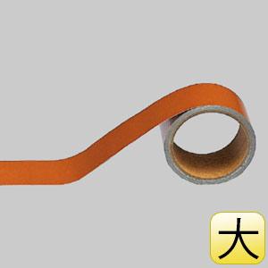 配管識別テープ 445−22 茶 (大)