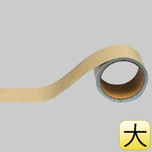 配管識別テープ 445−23 うすい茶 (大)