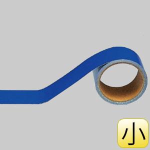 配管識別テープ 446−01 紺 (小)