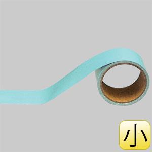 配管識別テープ 446−05 うすい水色 (小)