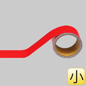 配管識別テープ 446−06 赤 (小)
