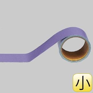 配管識別テープ 446−11 灰紫 (小)