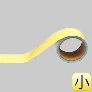 配管識別テープ 446−14 うすい黄 (小)