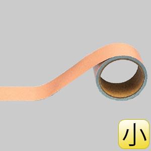 配管識別テープ 446−15 うすい黄赤 (小)