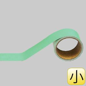 配管識別テープ 446−19A うすい緑 (小)