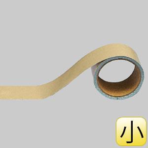 配管識別テープ 446−23 うすい茶 (小)