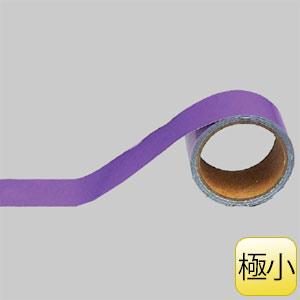 配管識別テープ 447−10A 紫 (極小)