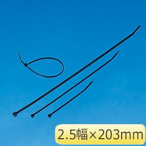 ナイロンバンド 460−21 L−203 屋外耐候