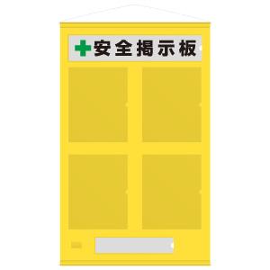 フリー掲示板 464−04Y A4タテ・黄