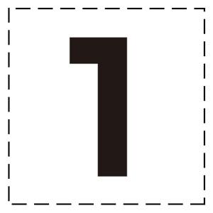高所作業車標識 465−12 カッティング文字 1