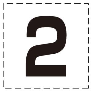 高所作業車標識 465−13 カッティング文字 2