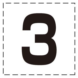 高所作業車標識 465−14 カッティング文字 3