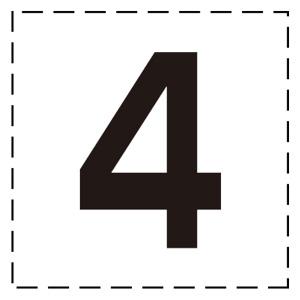高所作業車標識 465−15 カッティング文字 4