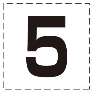 高所作業車標識 465−16 カッティング文字 5