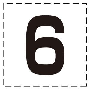 高所作業車標識 465−17 カッティング文字 6