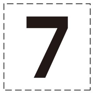 高所作業車標識 465−18 カッティング文字 7