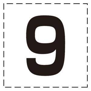 高所作業車標識 465−20 カッティング文字 9