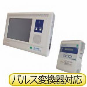 デマンド監視装置 MDR−300P/MDT−300 パルス変換器対応型