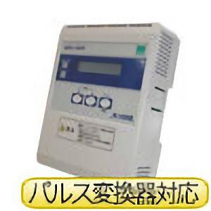 デマンド監視装置 MDR−300P (検出器のみ) パルス変換器対応型