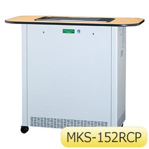 カウンター型 MKS−152RCP (サークルプラズマ脱臭)