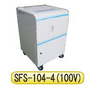 スーパーフォグシステム SFS−104−4 100V