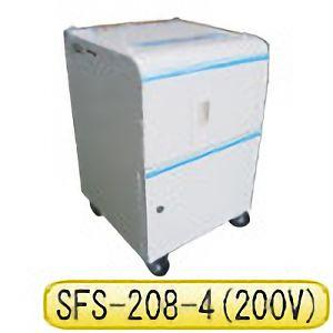 スーパーフォグシステム SFS−208−4 200V