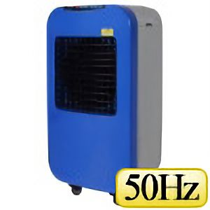 ECO冷風機 25EX50(50Hz)