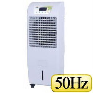ECO冷風機 35EXN50(50Hz)