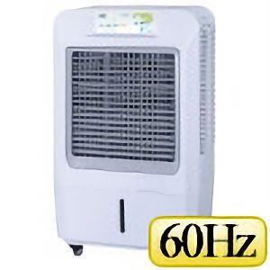 ECO冷風機 70EXN60(60Hz)